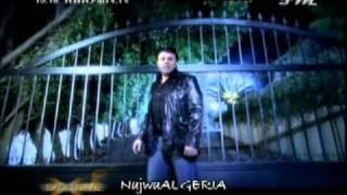 ربيع الأسمر - بنت الأكابر 2010