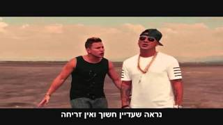 Juan Magan Ft. Wisin, Paulina Rubio & DCS - Vuelve (Full Remix) (HebSub) מתורגם