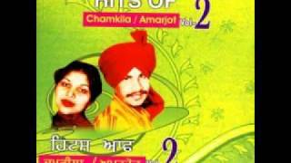 Pind da Riwaz - Rare Song of Chamkila and Amarjot Old is Gold
