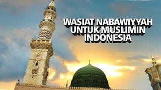Wasiat Nabawiyyah Untuk Muslimin Indonesia - Syaikh Prof. Dr. Sa'ad Bin Nashir Asy-Syatsri