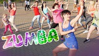 ZUMBA танец / Красивая пластика движений / Zumba dance