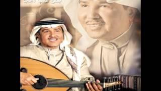 Mohammed Abdo...Shekenalak | محمد عبده...شكينالك
