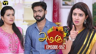 Azhagu - Tamil Serial | அழகு | Episode 552 | Sun TV Serials | 12 Sep 2019 | Revathy | VisionTime
