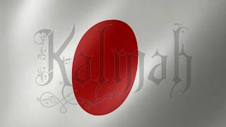 Kalmah来日公演メッセージビデオ