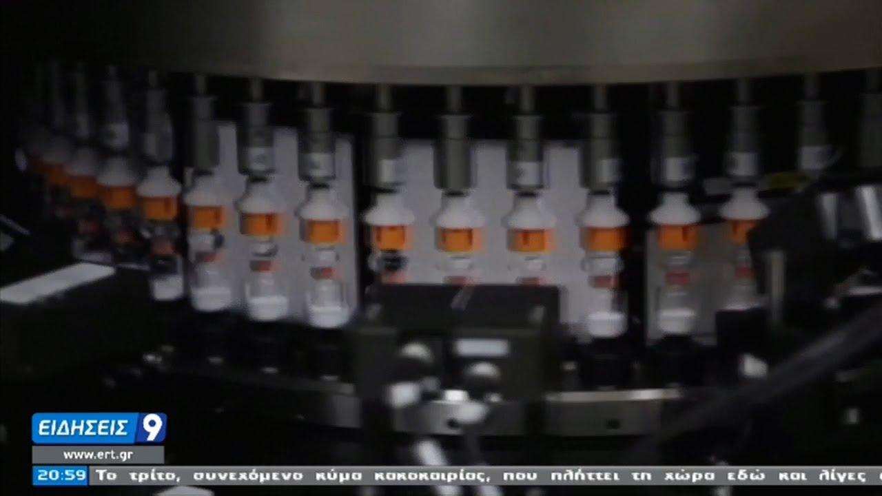 Σύγκρουση ΕΕ με AstraZeneca & Pfizer για τις παραδόσεις των εμβολίων | 26/01/2021 | ΕΡΤ