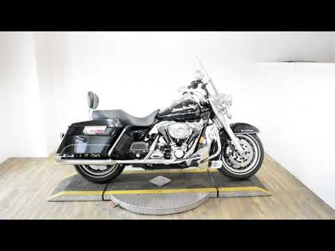 2008 Harley-Davidson Road King® in Wauconda, Illinois - Video 1