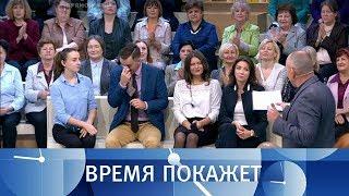Украина: политика и религия. Время покажет. Выпуск от 12.09.2018