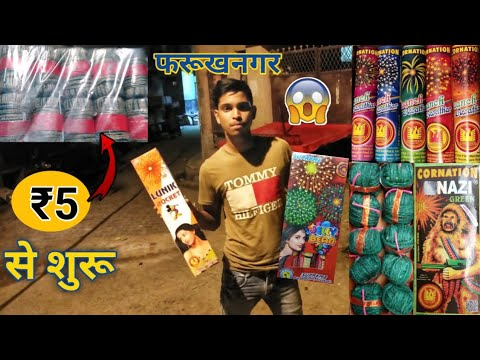 Cheapest Crackers Market in Delhi 2019 | Farukh nagar Crackers 2019 |Farukh nagar Pataka Market 2019