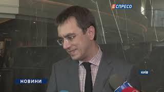 За цей рік в Україні відремонтували понад 3,5 тисячі кілометрів доріг