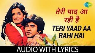 Teri Yaad Aa Rahi Hai with lyrics   तेरी याद   - YouTube