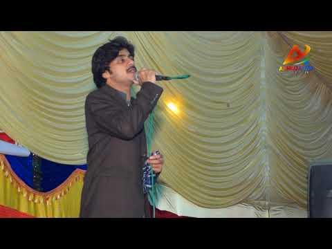 New Super Hit Song - Latest Song 2019 - Singer Basit Naeemi - Punjabi And Saraiki