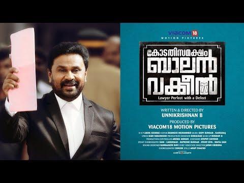 Kodathi Samaksham Balan Vakeel - Movie Trailer Image