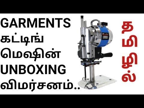 Cloth Cutting Machine at Best Price in India