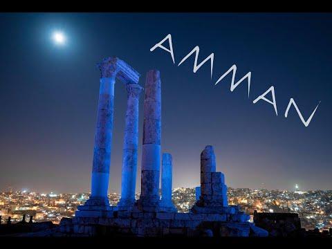 Амман. Иордания