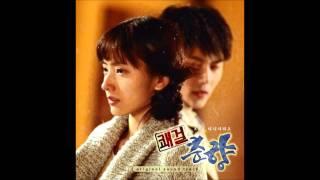 Delightful Girl Choon-Hyang OST #02 - 행복하길바래 (Happiness is Fading) - Im Hyeong-Joo