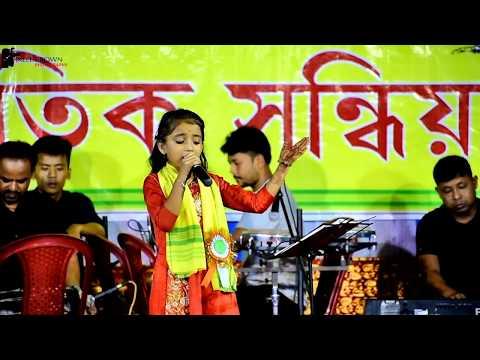 Aaga Nawe Dubu Dubu// Luna Devi // LIVE SONG