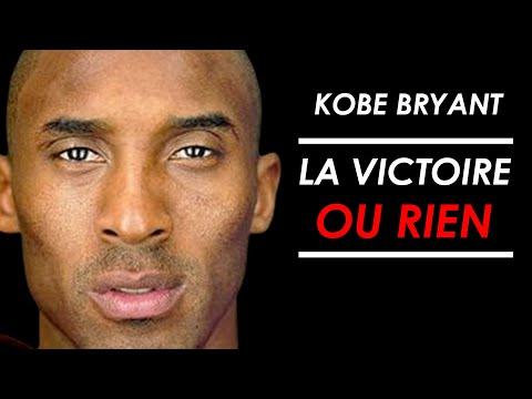 Ces Citations Motivantes De Kobe Bryant | H5 Motivation