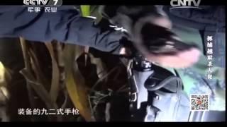 20140914 中国武警  抓捕越狱杀人犯
