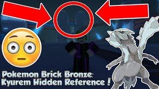 how to catch lunala in pokemon brick bronze