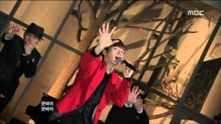 Whee Sung - Heartsore Story, 휘성 - 가슴 시린 이야기, Music Core 20110409