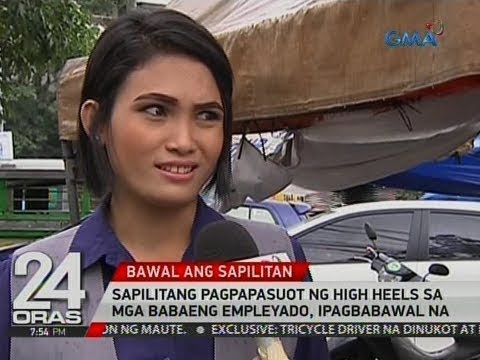 Paglaban sa forum halamang-singaw ng kuko