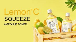 Обучение по серии It's Skin Lemon 'C Squeeze превью видео