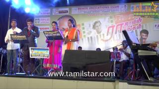 Music Director UK Murali Felicitation Function