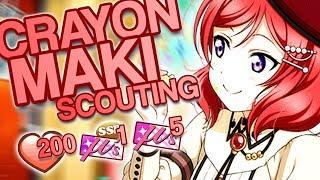 Maki Nishikino  - (Love Live!) - CRAYON MAKI SCOUT (REUPLOAD)   LOVE LIVE SCHOOL IDOL FESTIVAL