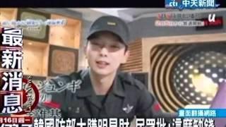 韓國防部撈錢 李準基軍中影片濺賣到日