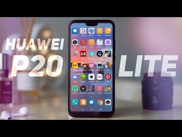 Видео Смартфон P20 Lite Черный