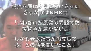 感動話熊本地震で江頭2:50、トラック1台で熊本に支援物資を極秘で届けていた!こんな真似できるのエガちゃんだけだよ…報道なき真実