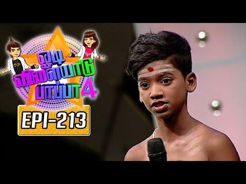 Odi-Vilayadu-Pappa-Season-4-Epi-213-Koushik-Dance-show-10-05-2016