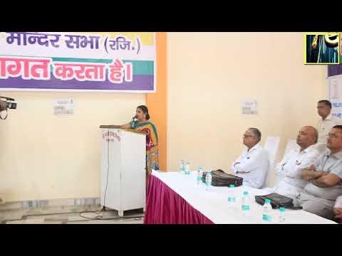 Jainism.Mahaveer Digamber Jain Mandir Sabha