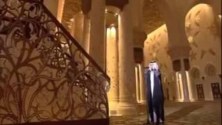 Azan - SHEIKH ZAYED GRAND MOSQUE - ABU DHABI
