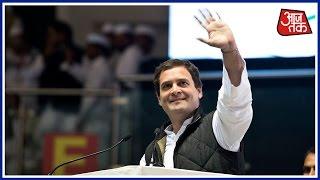 Rahul Gandhi Demonetisation Modi's Personal Decision BJP Weakened RBI