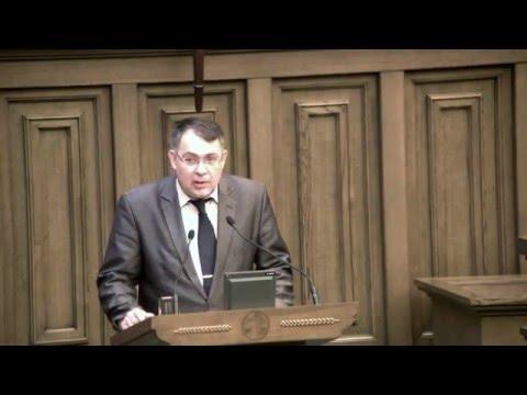 Заседание Пленума Верховного Суда РФ 29 марта 2016 года