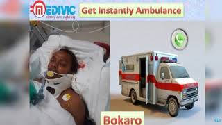 Get Best and Fast Road Ambulance Service in Jamshedpur and Hazaribagh