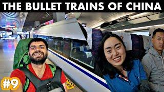 THE BULLET TRAINS OF CHINA - Xi'an to Zhangzhou