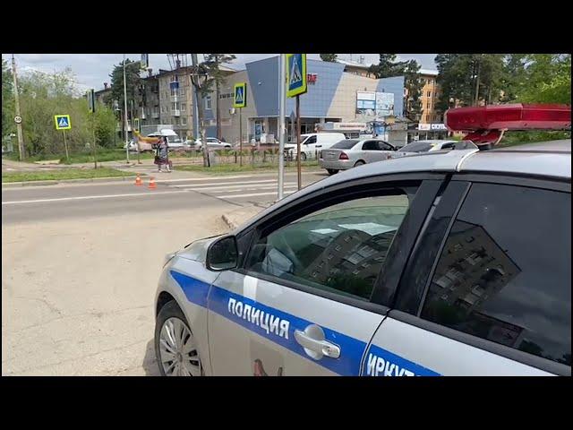 10-летний мальчик пострадал на дороге в Ангарске