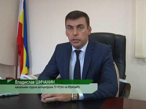 О проведении Россельхознадзором разъяснительной работы среди граждан Ростовской области с целью предотвращения вспышек АЧС
