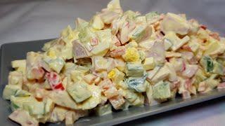 🎄Чудесный Салатик, который никогда не надоест! Мега вкусно и мега быстро! НОВОГОДНИЕ САЛАТЫ 2019