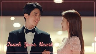 Touch Your Heart MV || Sweet But Psycho
