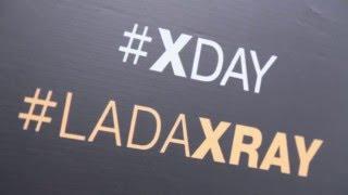 14 02 2016 Презентация LADA XRAY