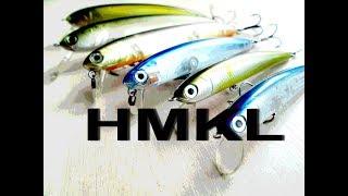 Воблеры hmkl воблер k-0 95