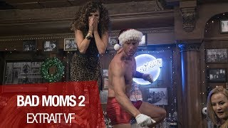 Trailer of Bad Moms 2 (2017)