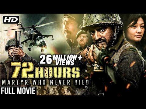 72 Hours: Martyr Who Never Died   New Released Hindi Movie 2019   Avinash Dhyani, Mukesh Tiwari