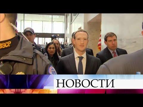 , title : 'Глава «Фейсбука» Марк Цукерберг признал, что не уделил достаточно внимания безопасности информации.'