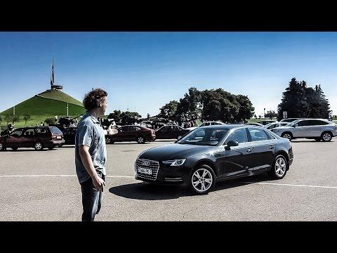 Фото к видео: Тестдрайв - Audi A4(B9) 2.0 TFSI (EA888 Gen.B3, цикл Миллера)