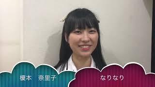 5期生紹介動画