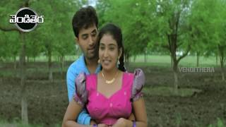 Rudra Thandavam Telugu Movie Part -1 | Telugu Online Movies | Vendithera